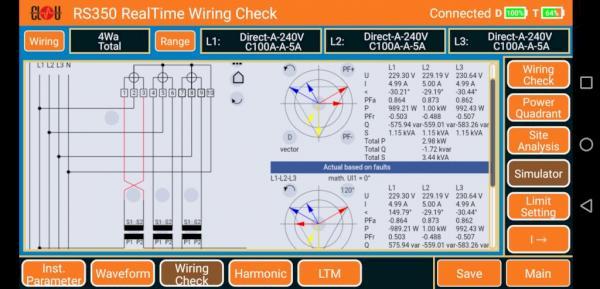 RS350 wiring simulator